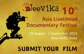 jeevika documentary film fest