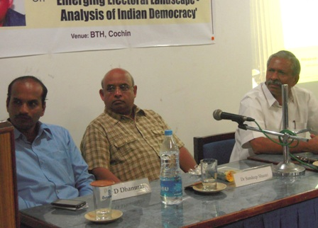 Left to Right: Dr. D. Dhanuraj (Chairman, CPPR), Mr. Hormis Tharakan IPS, (Former Chief of RAW), Dr K.N. Raghavan, (Commissioner, Cochin Customs), David Gainer, (Public Affairs Officer, US Consulate, Chennai), Prof. K.C. Abraham, (Academic Director, CPPR), Prof. (Dr.) G. Gopakumar, (Department of Political Science, University of Kerala) during the Inaugural Ceremony of the International Conference
