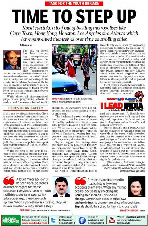 dhanu on pedestrianisation