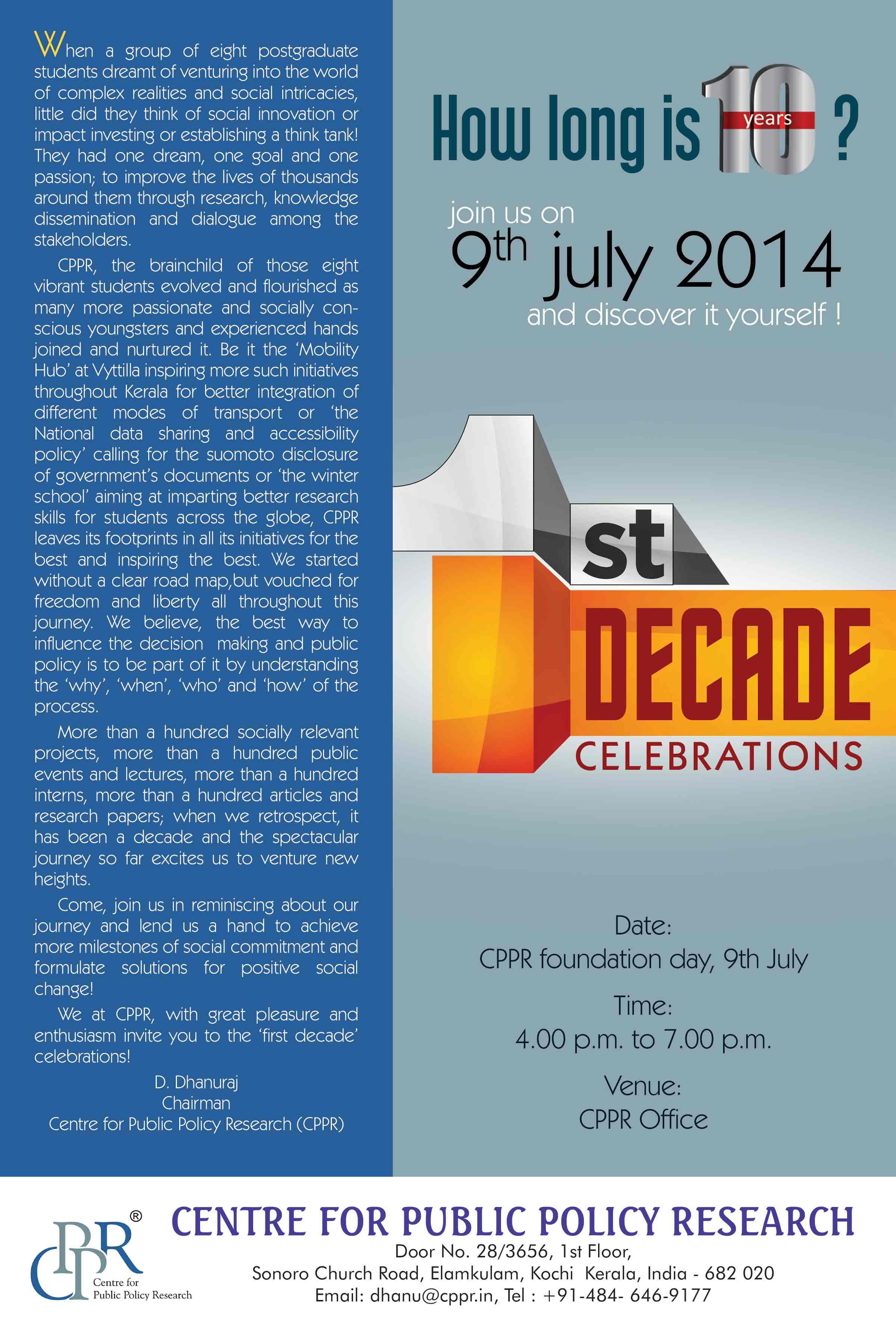 10th-year-invitation