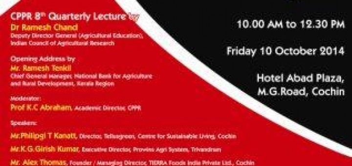Quarterly Lecture- Dr Ramesh Chand
