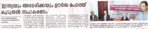 Energy Security Conf-Manorama0001
