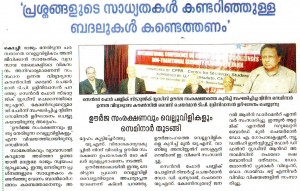 Energy Security Conf-Mathrubhumi0001