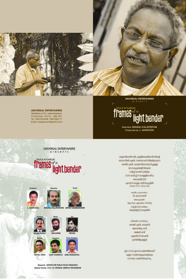 Switch on ceremony of 'Frames of Light Bender', the documentary on Shaji N Karun @ BTH Ernakulam | Ernakulam | Kerala | India