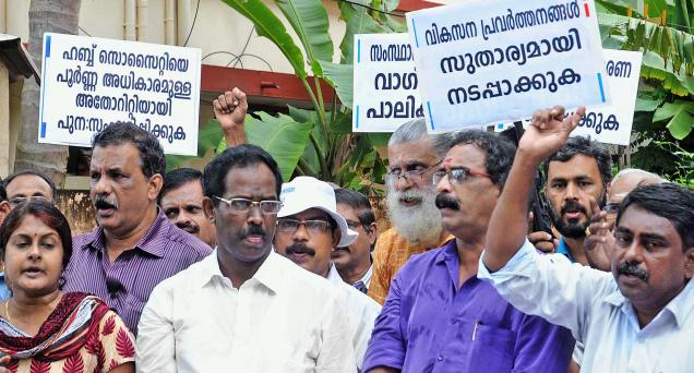 A march taken out to the office of Vyttila Mobility Hub Society on Monday by members of EDRAAC, merchant bodies, and NGOs seeking the State government's attention to development prospects of the hub.