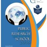 policy school_001