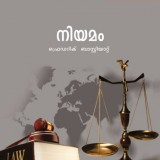 The Law (2)
