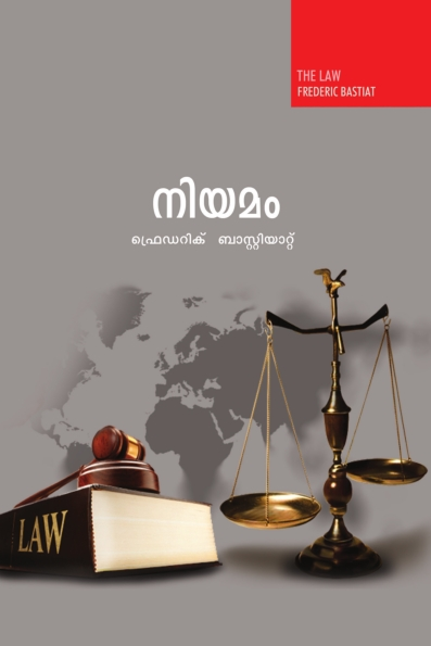 Indian Penal Code Book Pdf