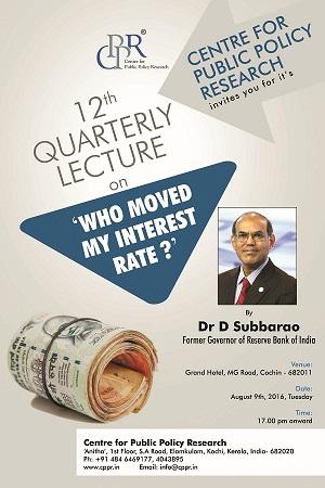 12th Quarterly Lecture