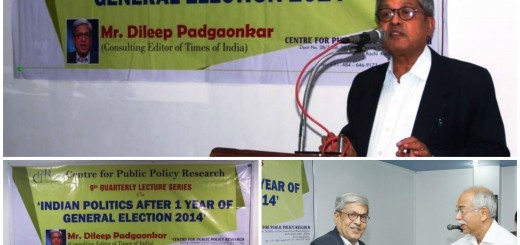 dileep-padgaonkar-college