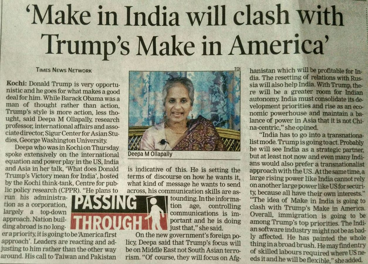 Times News Network Jan 06 2017 The Times Of India Kochi