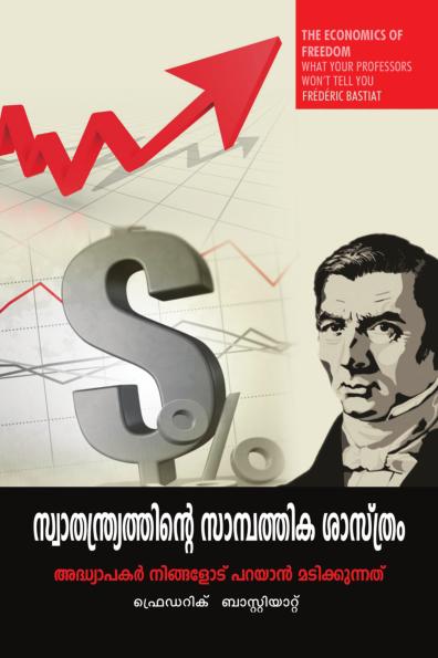 Economic book cover copy_001
