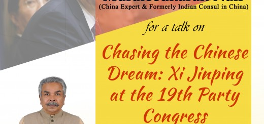 Chasing the Chinese Dream_ Xi Jinping at the 19th Party Congress