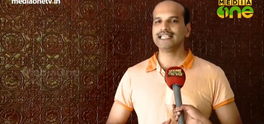 Dhanuraj Media one