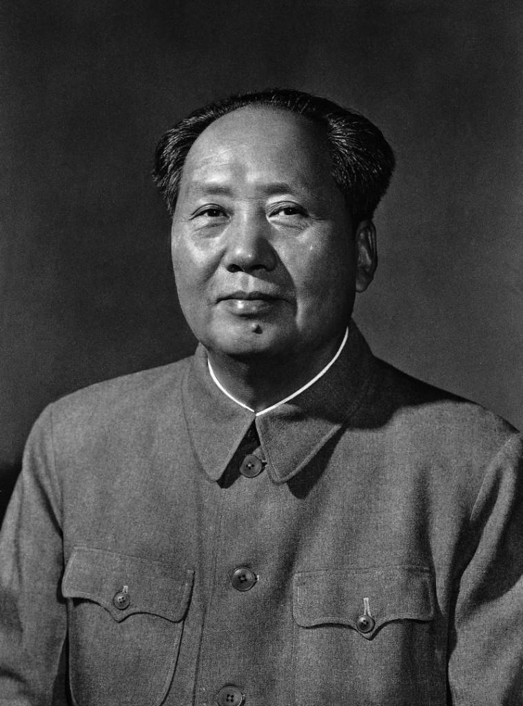 Mao_Zedong_1963